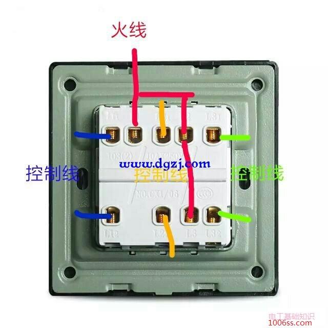 六脚带灯的开关怎么接?_三开双控开关用两个组合连接可异地控制三个灯_电工基础知识 ...