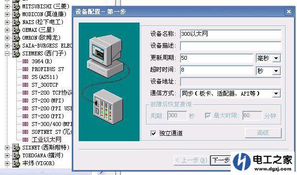西门子mpi电缆驱动_西门子PLC的MPI通讯协议怎么用,需要编程吗_电工基础知识_电工 ...